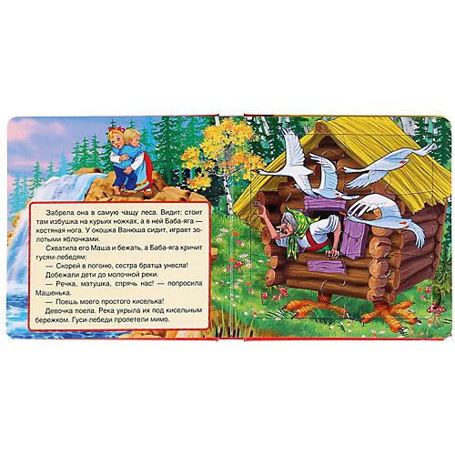 """Сказка """"Книга-пазл"""" Гуси-лебеди от Умка"""
