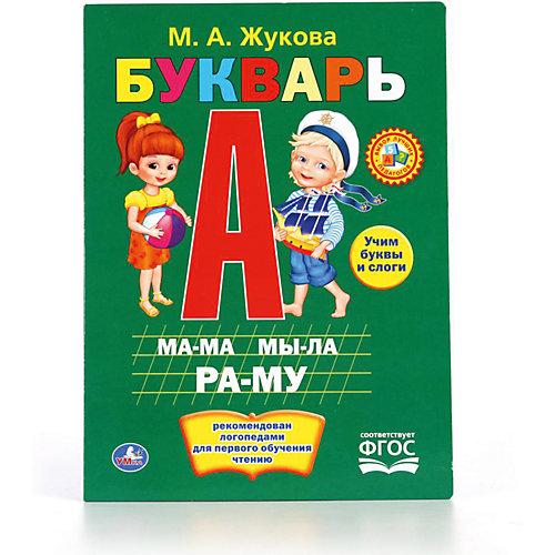 Букварь, М. Жукова от Умка