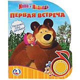 """Музыкальная книга """"1 кнопка 1 песенка"""" Маша и Медведь. Первая встреча"""