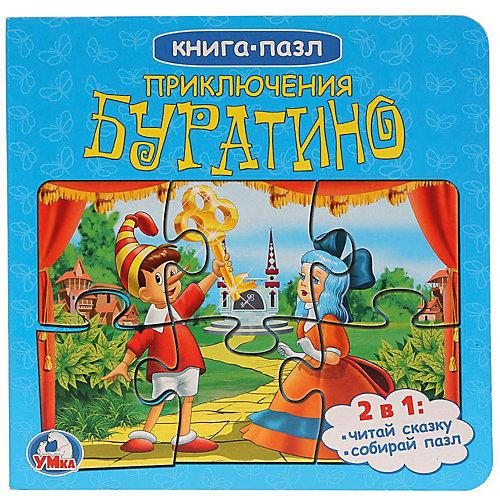 """Сказка """"Книга-пазл"""" Буратино от Умка"""