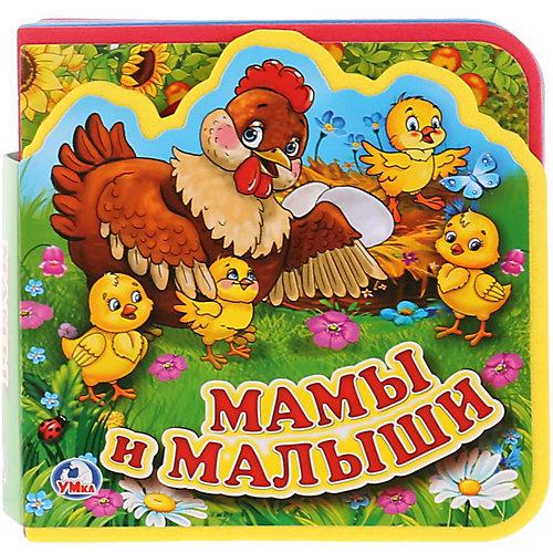 """Книжка с вырубкой и пазлами """"Мамы и малыши"""" от Умка"""