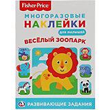 """Развивающая книжка с наклейками """"Fisher-Price"""" Весёлый зоопарк"""