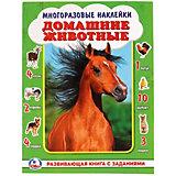 """Развивающая книга с заданиями """"Многоразовые наклейки"""" Домашние животные"""