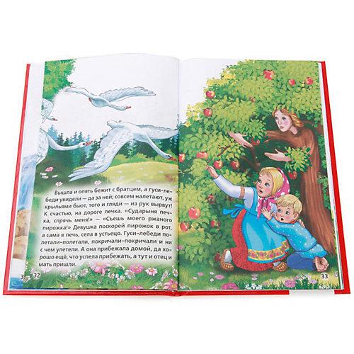 """Сборник """"Детская классика"""" Любимые сказки на ночь от Умка"""