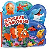"""Книжка для ванны """"Книжка-пищалка с закладками"""" Морские животные"""