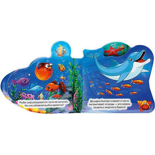 """Книжка для ванны """"Книжка-пищалка с закладками"""" Морские животные от Умка"""