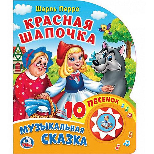 """Сказка """"1 кнопка 10 песен"""" Красная Шапочка, Ш. Перро от Умка"""