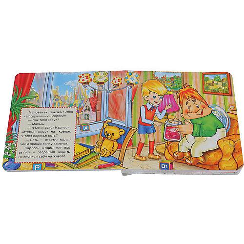 """Сказка """"Книга-пазл"""" Малыш и Карлсон от Умка"""