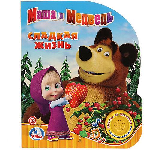 """Музыкальная книга """"1 кнопка 1 песенка"""" Маша и Медведь. Сладкая жизнь от Умка"""