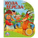 """Музыкальная книга """"1 кнопка 1 песенка"""" Коза Дереза"""