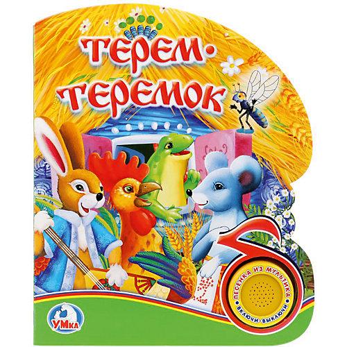 """Музыкальная книга """"1 кнопка 1 песенка"""" Союзмультфильм, Терем-теремок от Умка"""