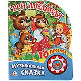"""Сказка """"1 кнопка 10 песен"""" Три медведя"""