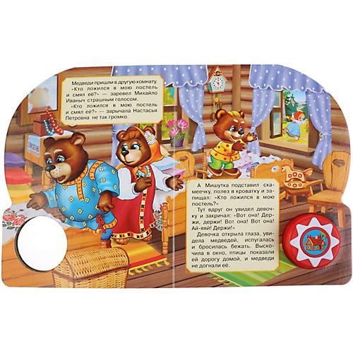 """Сказка """"1 кнопка 10 песен"""" Три медведя от Умка"""
