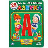 """Книжка с окошками """"Азбука"""", М. Жукова"""