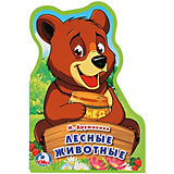 """Книжка с фигурной вырубкой """"Лесные животные"""", М. Дружинина"""