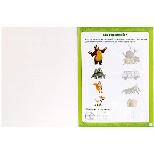 """Развивающая книга с заданиями """"Школа раннего развития"""" Маша и Медведь, Животные от Умка"""