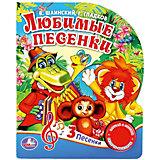 """Музыкальная книга """"1 кнопка 3 песни"""" Любимые песенки, Г. Гладков"""