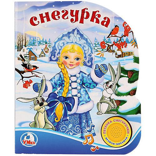 "Музыкальная книга ""1 кнопка 1 песенка"" Снегурка от Умка"