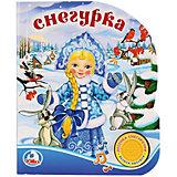 """Музыкальная книга """"1 кнопка 1 песенка"""" Снегурка"""