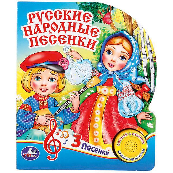 """Музыкальная книга """"1 кнопка 3 песни"""" Русские народные песенки"""