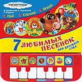 """Книга-пианино """"Союхмультфильм"""" 7 любимых песенок для детского сада"""
