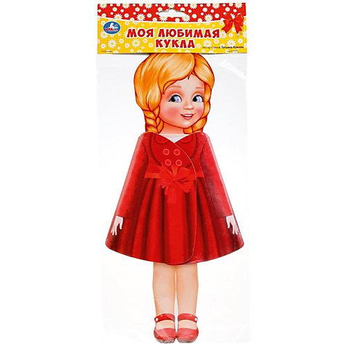 """Книжка-игрушка """"Моя любимая кукла"""" Блондинка от Умка"""