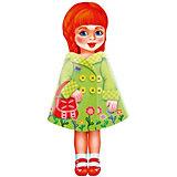 """Книжка-игрушка """"Моя любимая кукла"""" Шатенка"""