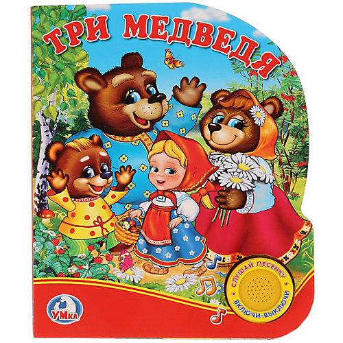 """Музыкальная книга """"1 кнопка 1 песенка"""" Три медведя от Умка"""