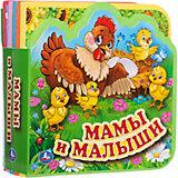 """""""Умка"""". Мамы и малыши. Книжка EVA с вырубкой и пазлами. 102х102мм, 5 разворотов, 5 пазлов"""