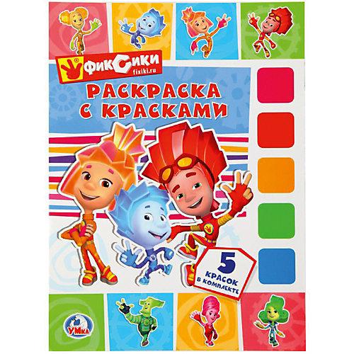 """Раскраска с красками """"Фиксиси"""" от Умка (11007794) купить в интернет-магазине myToys.ru в Москве и доставкой по России, цена, отзывы"""