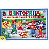 """Настольная игра """"Викторина 100 вопросов"""" ПДД"""