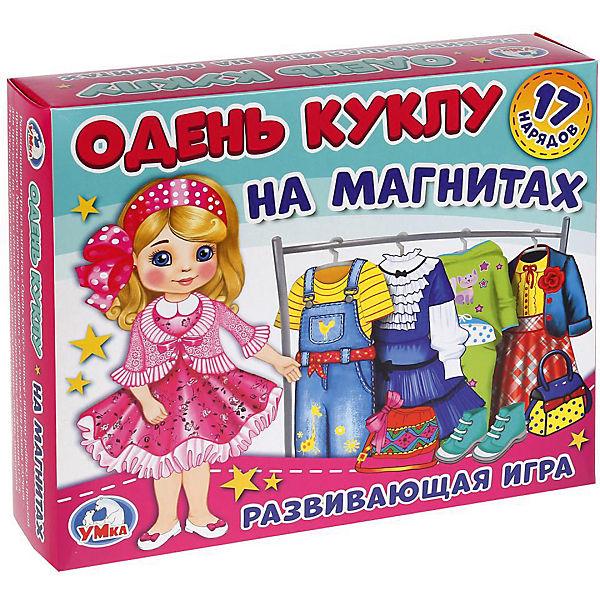 """Магнитная игра """"Одень куклу"""" Блодинка"""