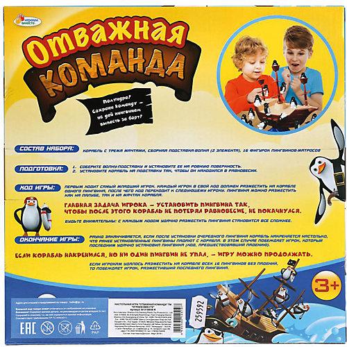 """Настольная игра """"Отважная команда"""" от Играем вместе"""