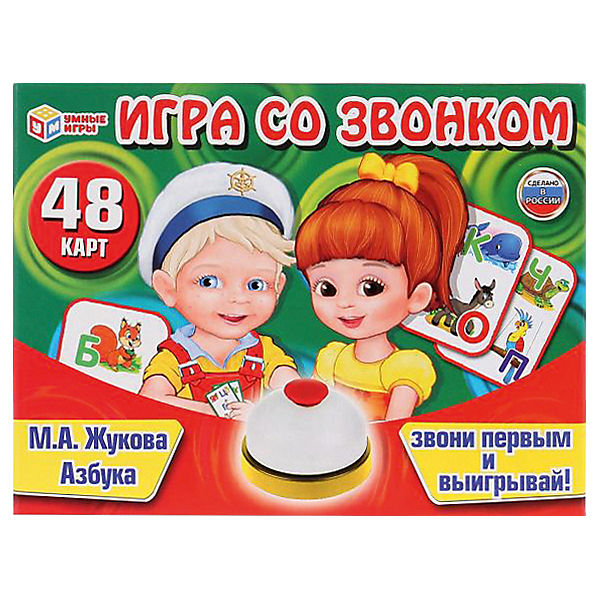 "Настольная игра ""Азбука"", М. А. Жукова"