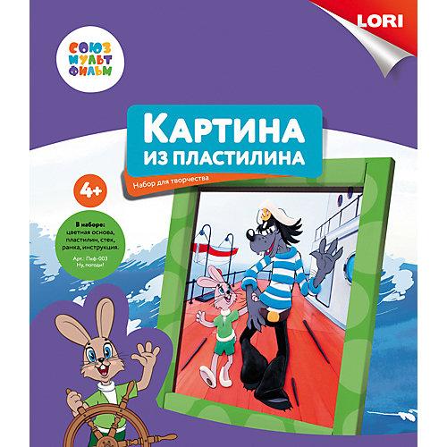 """Картина из пластилина Lori """"Союзмультфильм"""" Ну, погоди! от LORI"""