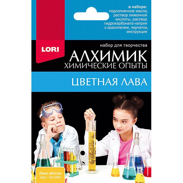 """Химические опыты Lori """"Алхимик"""" Лава, жёлтая"""