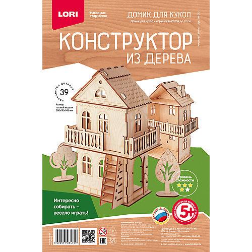 Сборная модель Lori Домик для кукол Кукольный домик от LORI