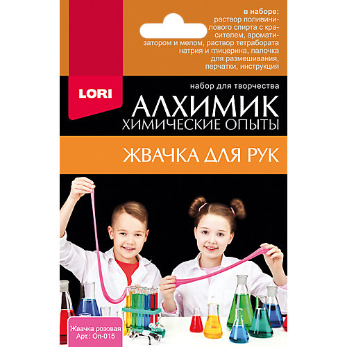"""Химические опыты Lori """"Алхимик"""" Жвачка для рук, розовая"""