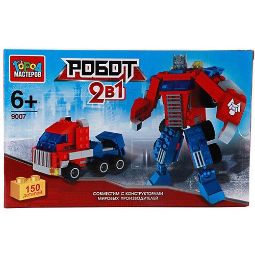 Конструктор Город Мастеров «2-в-1 Робот+Грузовик», 150 деталей от Город мастеров