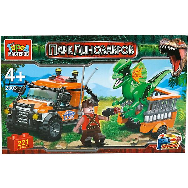 Конструктор Город Мастеров «Динозавры: охота на динозавтра», 221 деталь