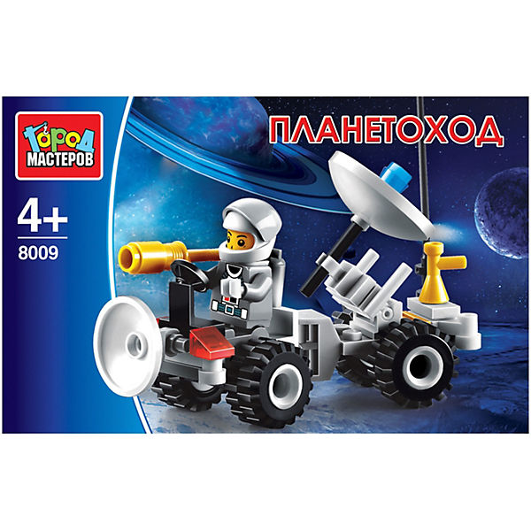 Конструктор Город Мастеров «Космос: планетоход», с фигуркой, 48 деталей
