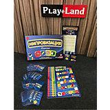 Настольная игра Play Land Импровизация: Классик