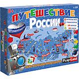 Настольная игра Play Land Путешествие по России