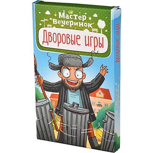 Настольная игра Magellan Мастер вечеринок: Дворовые игры от Магеллан