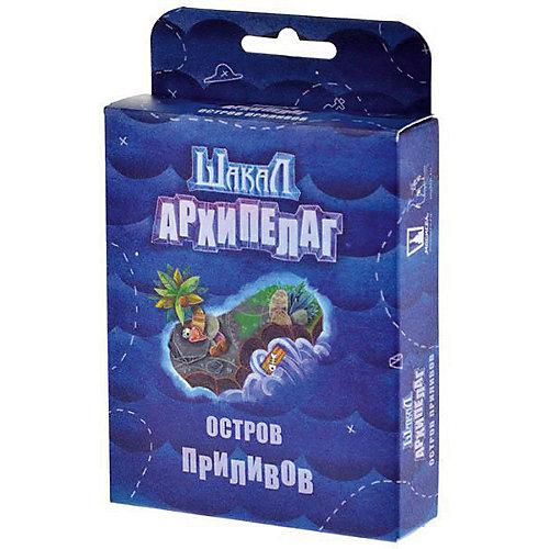 Настольная игра Magellan Шакал: Архипелаг - Остров приливов от Магеллан