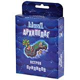 Настольная игра Magellan Шакал: Архипелаг - Остров приливов