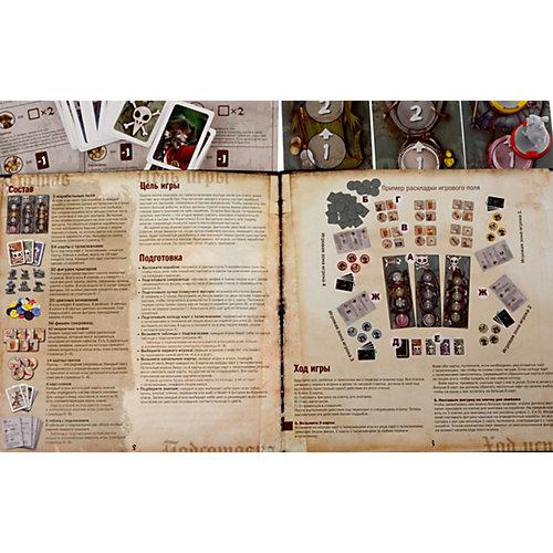 Настольная игра Magellan Крысары Сточных Вод от Магеллан