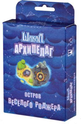 Настольная игра Magellan Шакал: Архипелаг - Остров Веселого Роджера