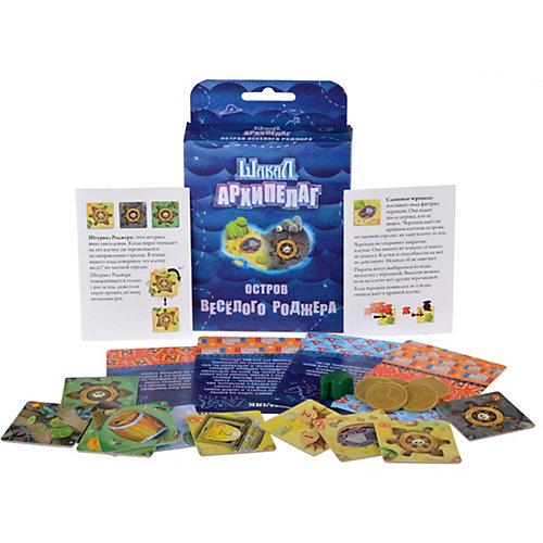 Настольная игра Magellan Шакал: Архипелаг - Остров Веселого Роджера от Магеллан