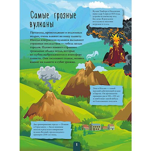 Всё о том, что под землей от Издательство АСТ